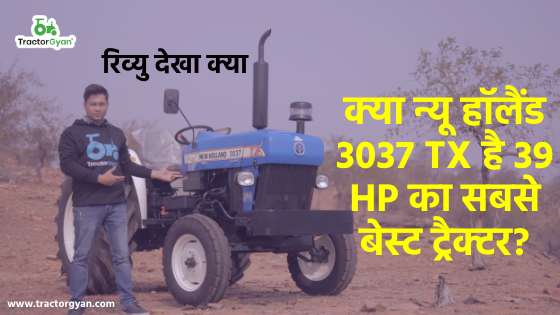 https://images.tractorgyan.com/uploads/1570/601e5743d28a4_New-Holland.png