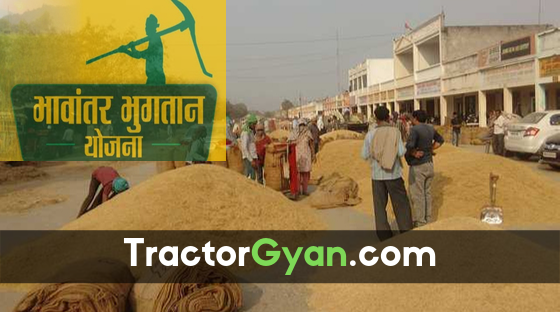 https://images.tractorgyan.com/uploads/1570860304-TractorGyan(2).png