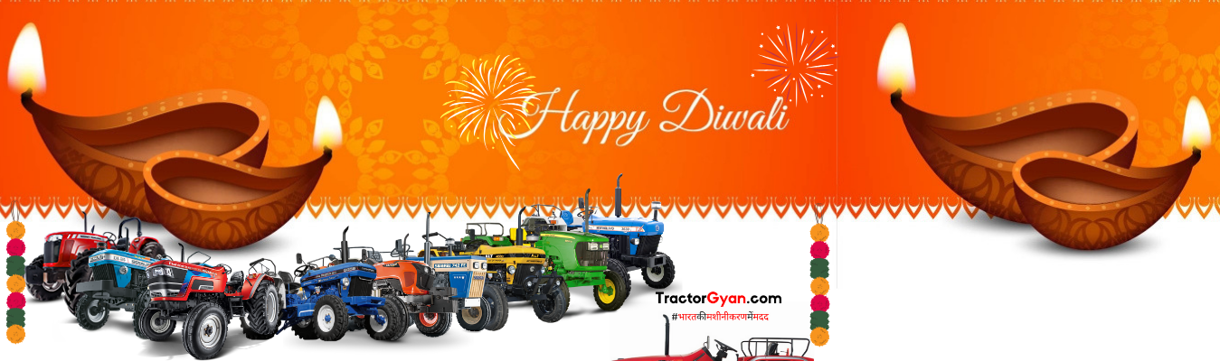 1571738140-Copy of TractorGyan.com desktop coverpic website(2).png