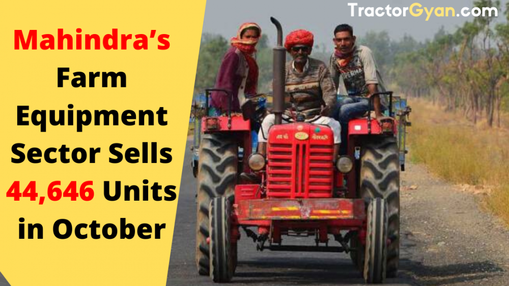 https://images.tractorgyan.com/uploads/1572595011-mahindra-tractor-sales-in October-tractorgyan.png