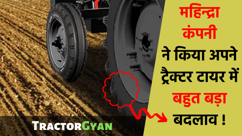 https://images.tractorgyan.com/uploads/1573562431-Tractor-TUBELESS-Tyre-tractorgyan.png