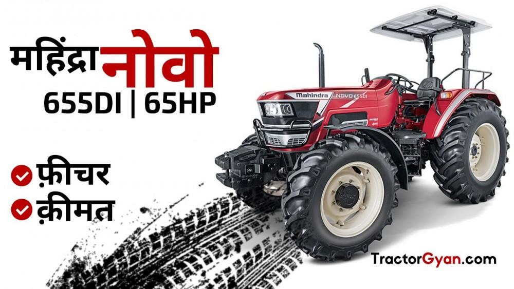 https://images.tractorgyan.com/uploads/1574076598-mahindra-novo-655-di-tractor.jpg