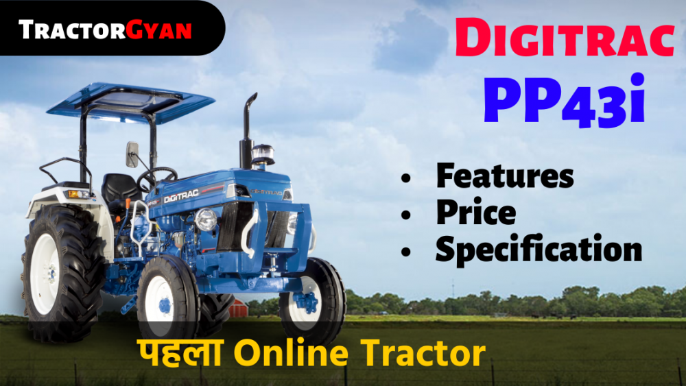 https://images.tractorgyan.com/uploads/1574164045-digitrac-pp43i-tractor-tractorgyan.png