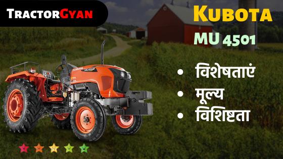 https://images.tractorgyan.com/uploads/1574166800-kubota-mu4501-tractor-tractorgyan.png