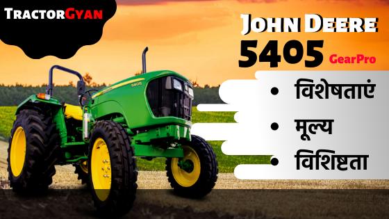 https://images.tractorgyan.com/uploads/1574170090-john-deere-tractor-5405-gearpro-tractorgyan.png