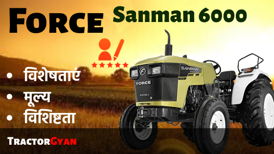 https://images.tractorgyan.com/uploads/1574768403-force-sanman-6000-tractor-tracotgyan-review.png