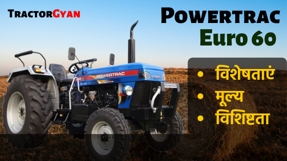 https://images.tractorgyan.com/uploads/1574850876-powertrac-euro-60-tractor-tractorgyan.png