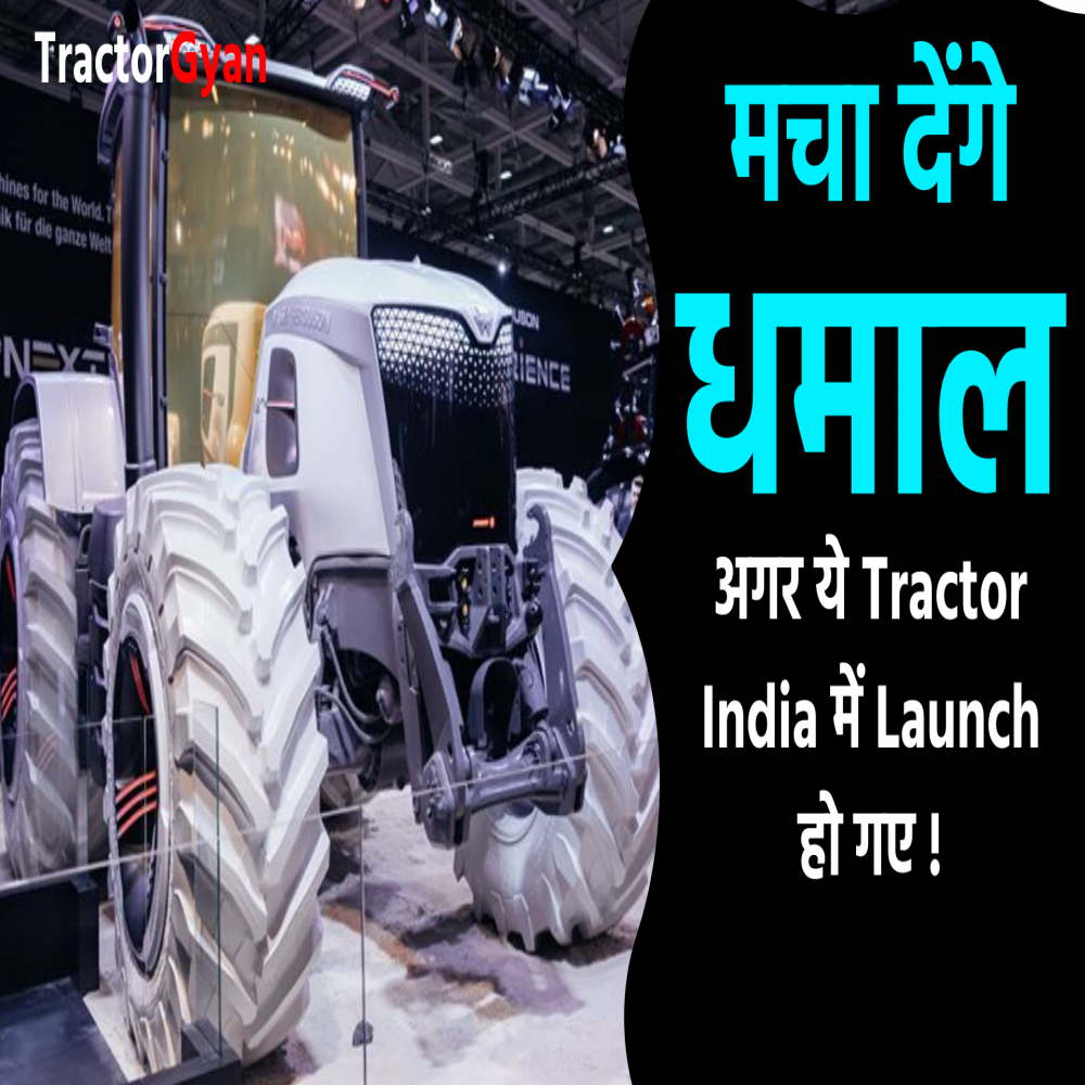 https://images.tractorgyan.com/uploads/1575626941-dhamal-tractors-2020-tractorgayn.png
