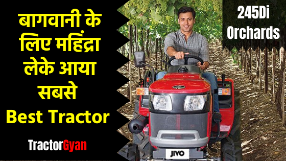 https://images.tractorgyan.com/uploads/1575886237-mahindra-245-bahwani-tractor-tractorgyan.png
