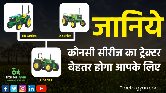 https://images.tractorgyan.com/uploads/1579522535-John-Deere-tractor-series-comaprision-TractorGyan.png