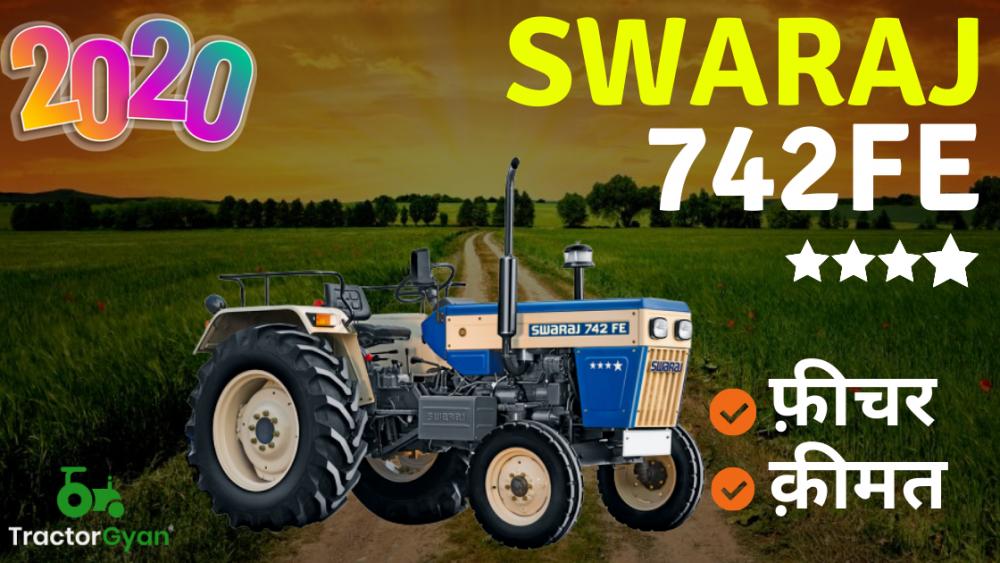 https://images.tractorgyan.com/uploads/1581505570-swaraj-742-fe-tractor-tractorgyan.png