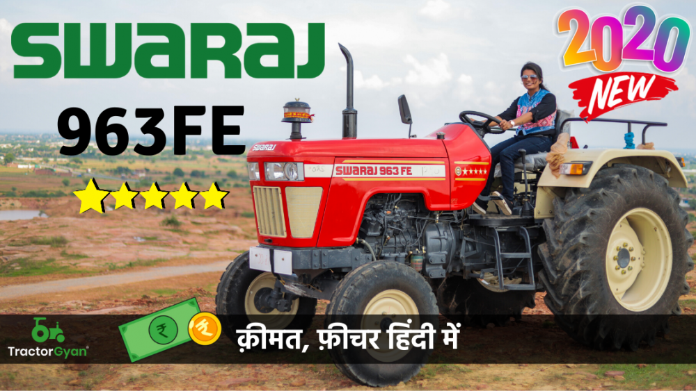 https://images.tractorgyan.com/uploads/1581578892-swaraj-963-fe-tractor-video-review-tractorgyan.png