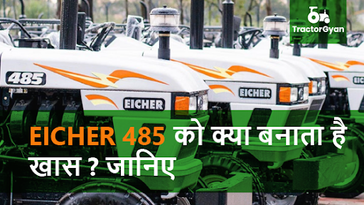 https://images.tractorgyan.com/uploads/1583493369-485-eicher-tractor.png