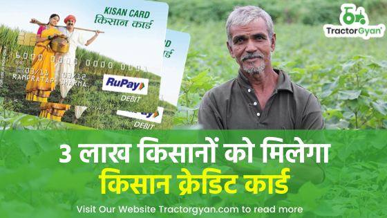 https://images.tractorgyan.com/uploads/1584363718-Kisaan-Credit-card-Tractorgyan.png