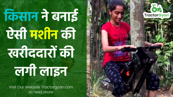 https://images.tractorgyan.com/uploads/1584444493-Karnataka-farmers-Areca-nut-bike-tractorgyan.png