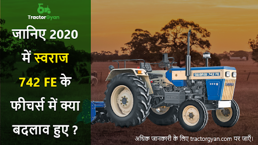 https://images.tractorgyan.com/uploads/1584604611-swaraj-742-fe-tractor-blog-tractorgyan.png