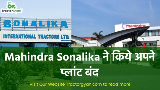 https://images.tractorgyan.com/uploads/1584948803-Mahindra-sonalika-plant-tractorgyan.png