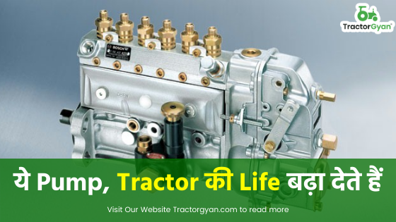 https://images.tractorgyan.com/uploads/1585227972-pump.png