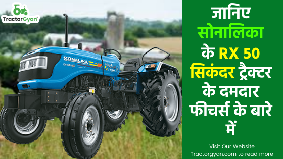 https://images.tractorgyan.com/uploads/1585396790-Sonalika-rx-50.png