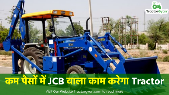 https://images.tractorgyan.com/uploads/1585484488-JCB-tractor-blog.png