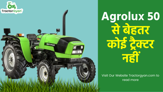 https://images.tractorgyan.com/uploads/1585575699-Agrolux-50.png