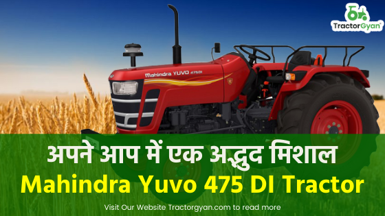 https://images.tractorgyan.com/uploads/1585838948-Mahindra-Yuvo-475-DI-Tractor.png