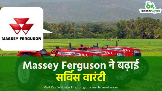 https://images.tractorgyan.com/uploads/1585995407-Massey-tractors.png