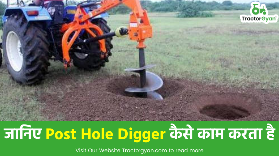 https://images.tractorgyan.com/uploads/1586110331-Post-hole-Digger.png