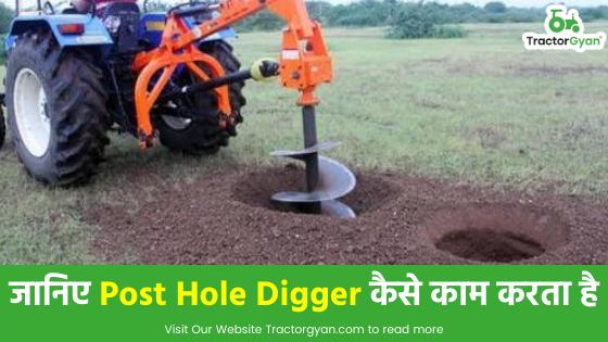 https://images.tractorgyan.com/uploads/1586110331-Post-hole-Digger.png