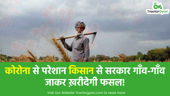 https://images.tractorgyan.com/uploads/1586111903-corona-farmer-indian-government.png