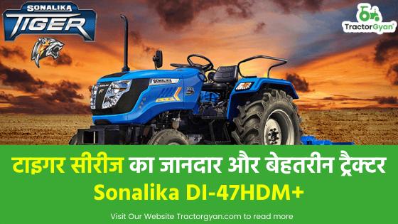 https://images.tractorgyan.com/uploads/1586343649-Sonalika-DI-47HDM.png