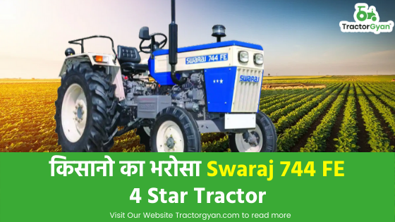https://images.tractorgyan.com/uploads/1586366063-swaraj-744-fe-4-star-tractor-review-tractorgyan.png