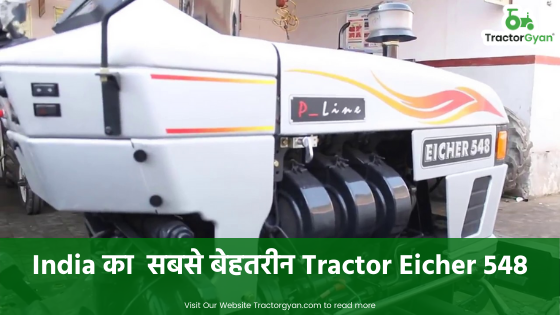 https://images.tractorgyan.com/uploads/1587804626-Eicher-548-tractor.png