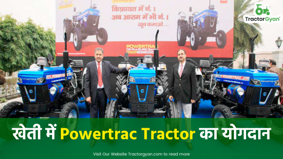 Powertrac tractors series