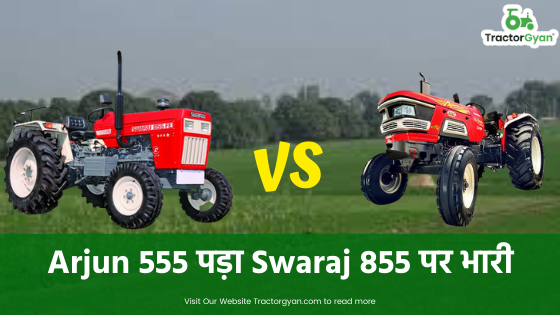 https://images.tractorgyan.com/uploads/1588102560-855vs555.png