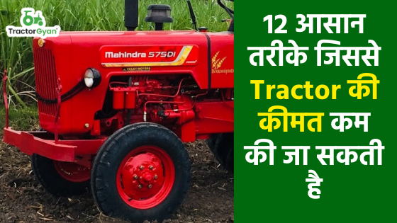 Buy tractor know facts
