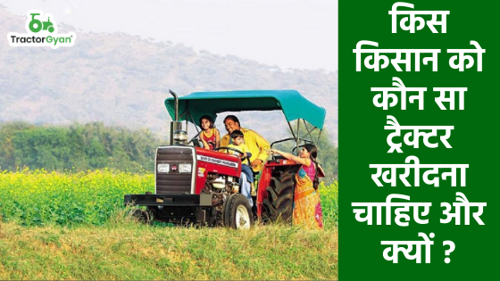 https://images.tractorgyan.com/uploads/1588880258-tractorhp.png