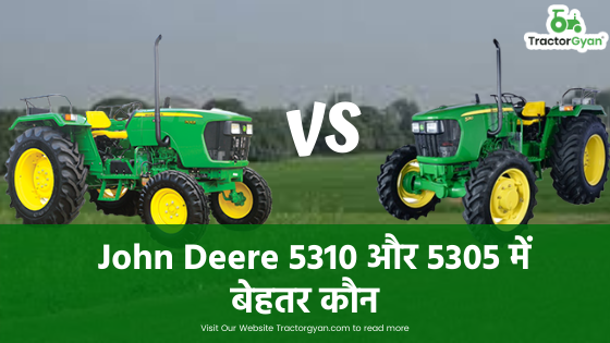 https://images.tractorgyan.com/uploads/1589397699-johndeere5310and5305.png