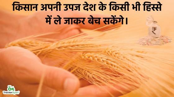 https://images.tractorgyan.com/uploads/1592987587-देश-के-किसी-भी-हिस्से-मे-फसल-बेच-सकेंगे-किसान.jpg