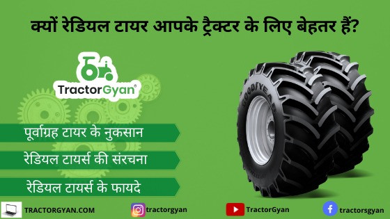 WHY RADIAL TYRES ARE BETTER FOR YOUR TRACTOR ?