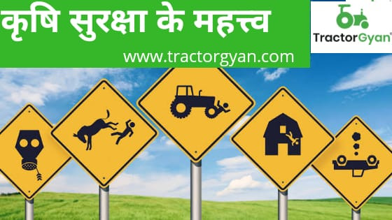 Importance of Agricultural Safety