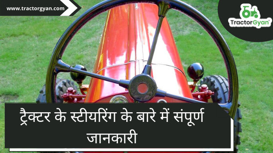 """""""Everything you want to know about the steering of the tractors."""""""