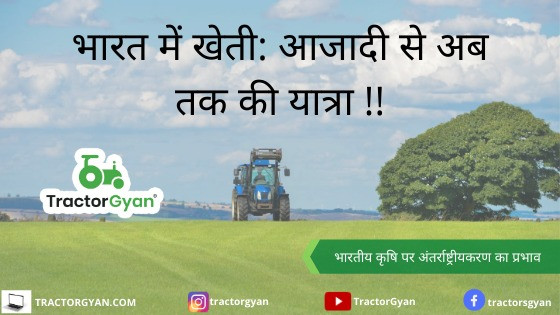 FARMING IN INDIA: FROM INDEPENDENCE TILL NOW- THE JOURNEY