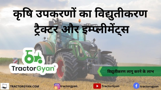 The Electrification of Agricultural Equipment - Tractor and Implements