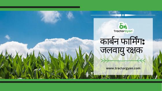 Carbon Farming: The climate saviour