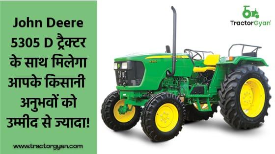 John Deere 5305 D ट्रैक्टर के साथ मिलेगा आपके किसानी अनुभावों को उम्मीद से ज्यादा!