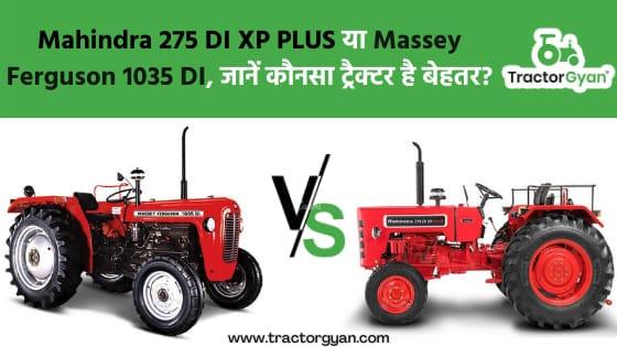 जाने कौन सा ट्रैक्टर हैं सबसे बेहतर-Mahindra 275 di XP Plus and Massey Ferguson 1035 DI