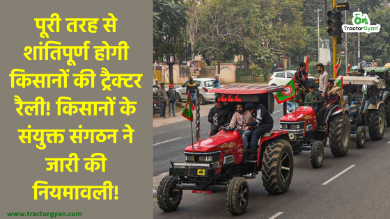 https://images.tractorgyan.com/uploads/1611577365-republic-day-tractor-parade-tractorgyan.png