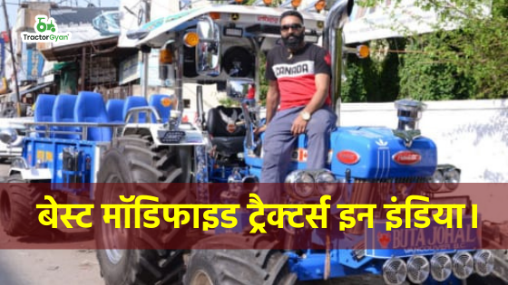 https://images.tractorgyan.com/uploads/1651/603a0763a25a7_Modified-Tractors.png