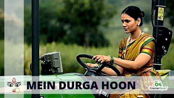 मैं दुर्गा हूं I
